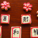 chinese symbols food art