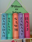 pillar of islam