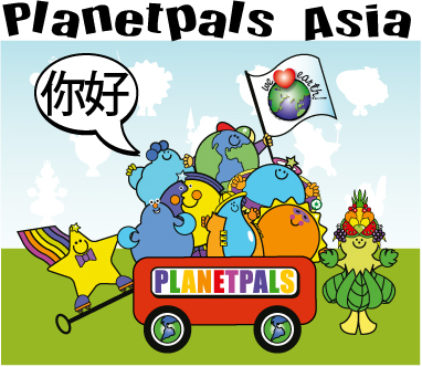 planetpals licensing Asia China India