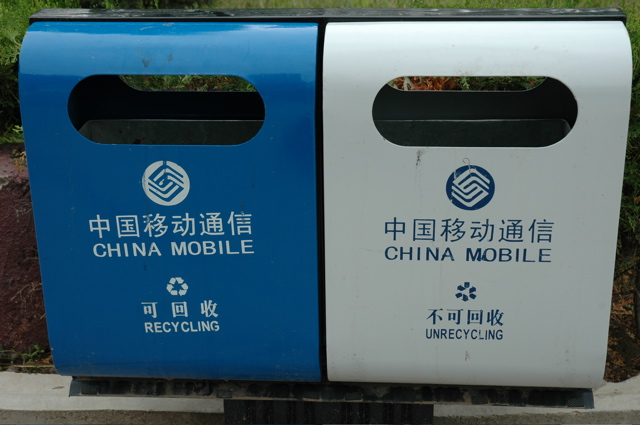 recycle bin china